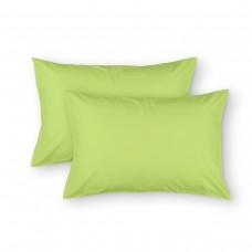 SET 2 FETE DE PERNA AGLIKA 50X70 CM 100% BUMBAC GREEN
